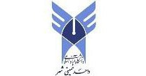 دانشگاه آزاد خمینی شهر